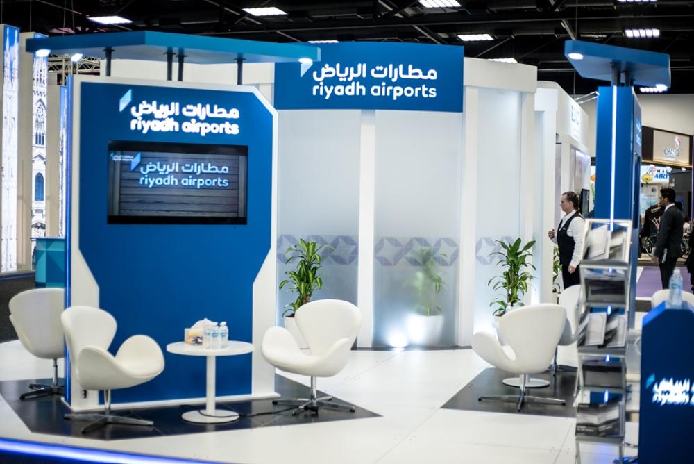 RIYADH AIRPORT  STAND